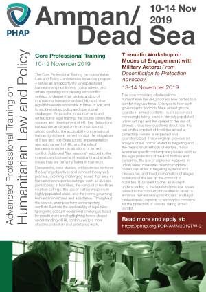Brochure for the Amman 2019 (fall) Advanced Professional Training on Humanitarian Law and Policy